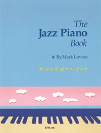 ザ・ジャズ・ピアノ・ブック
